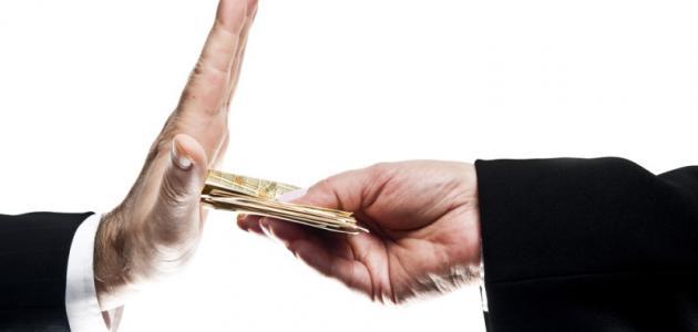 القروض الربوية وربا البنوك