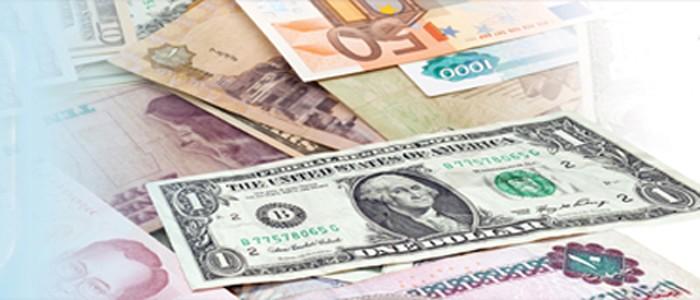 الودائع المصرفية وأحكامها