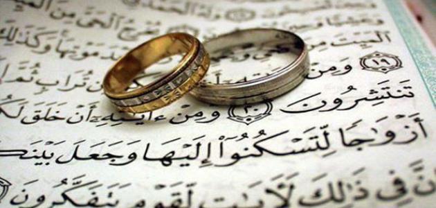 كيف تختارين زوجك ؟
