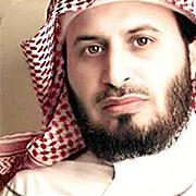 سعد الغامدي