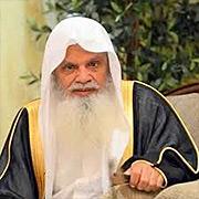 علي عبد الرحمن الحذيفي