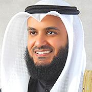 مشاري راشد العفاسي
