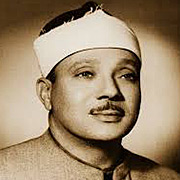Abdul Baset Abdel Samad - Quran Downloads