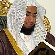 Abdulmohsin Al-Qasim