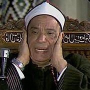 Ali Hajjaj Souissi
