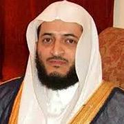 Hani Al Rifai - Quran Downloads