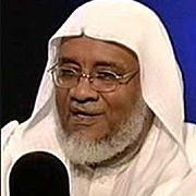 ИбрахимАль-Ахдар