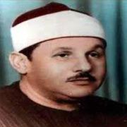 Mahmoud Ali El-Banna