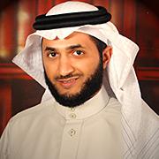 Nabeel Al Refaie - Quran Downloads