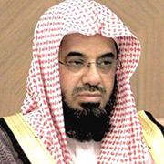 Saoud Al Cherim
