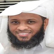 Tawfeeq Al Sayegh - Quran Downloads