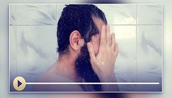 (Al Gusul (el baño