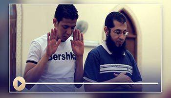 Al Imama (dirigir el rezo) y Al I'timam (seguir al imam en el rezo