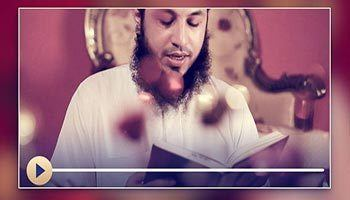 (La noche del destino (Lailat ul Qadr