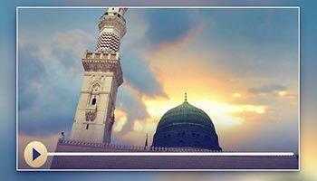 La visita a Medina, su excelencia e importancia en el Islam