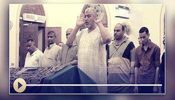 نماز جنازه