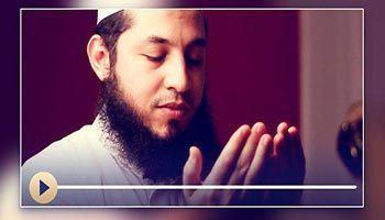 La prière surérogatoire