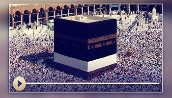 Les règles du pèlerinage grand (Hadj ) et petit (Omra)