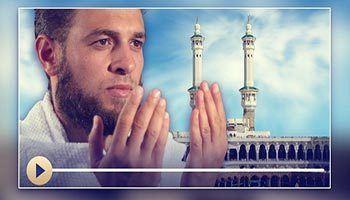 Definisi-Definisi Dasar dalam Haji