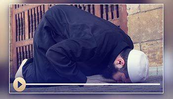 نماز کے احکام