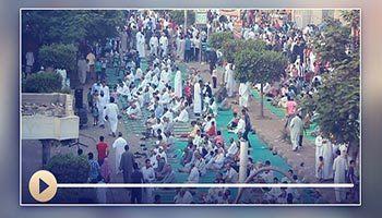 عیدین کی نماز