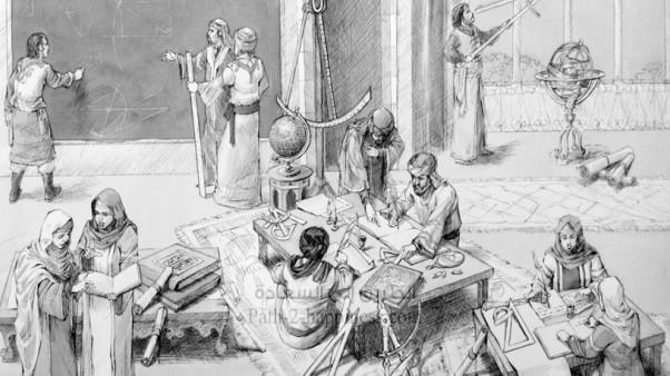 طريق العلم والحضارة