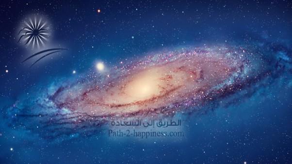الحكمة من خلق الكون