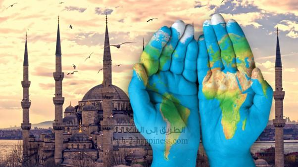 المستقبل لهذا الدين