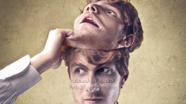 النفس البشرية بين منهجين