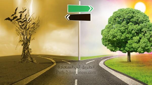 طريق الإلحاد أم طريق الدين؟!