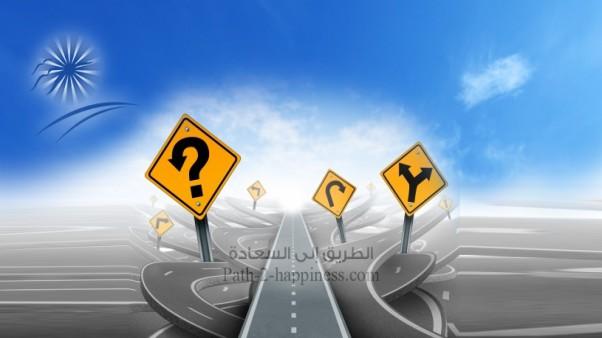 أين الطريق