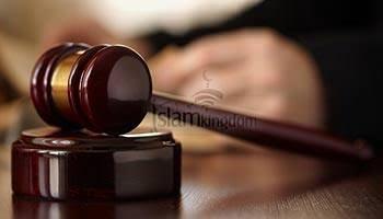 ইসলামী শরিয়ত বনাম সাধারণ আইন