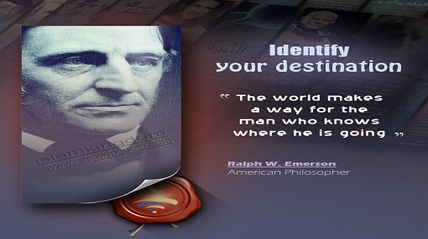 Identify your destination