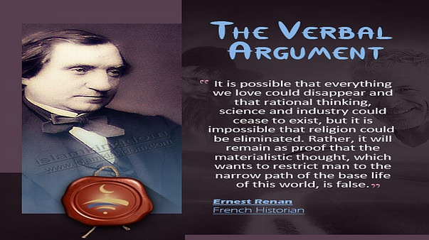 The verbal argument