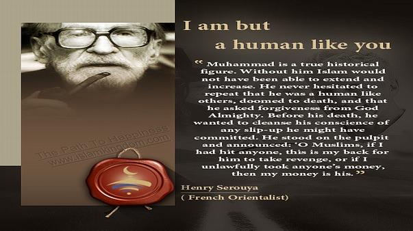 I am but a human like you