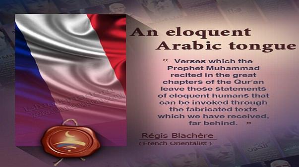 An eloquent Arabic tongue