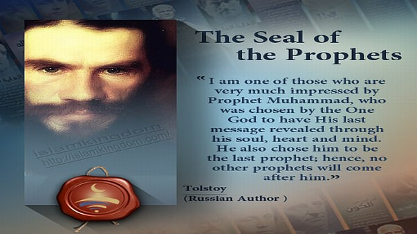 The Seal of the Prophets