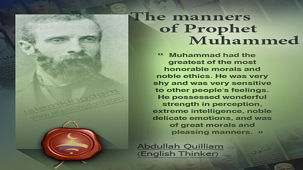The manners of Prophet Muhammed