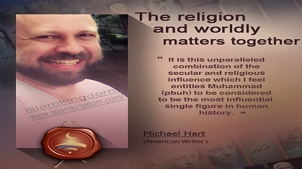The religion and worldly matters together