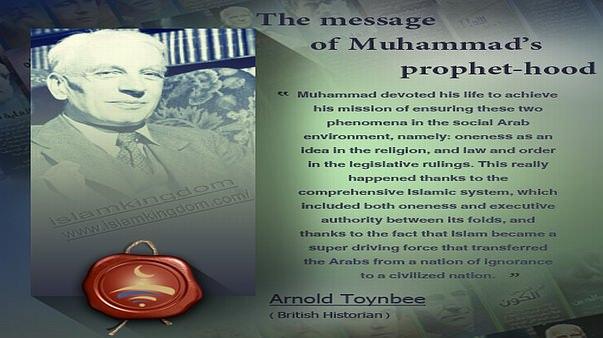 The message of Muhammad's prophet-hood