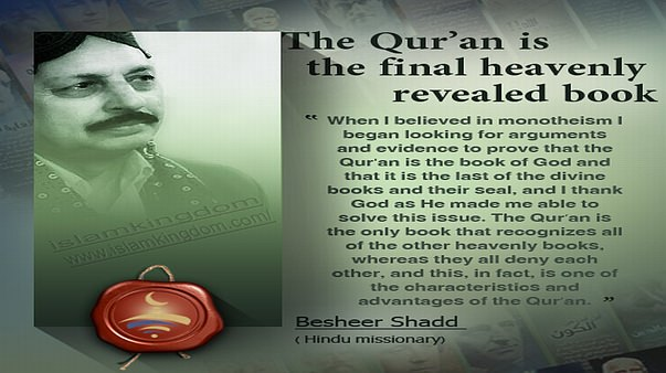 The Qur'an is the final heavenly revealed book