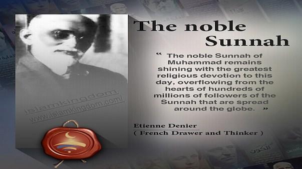 The noble Sunnah