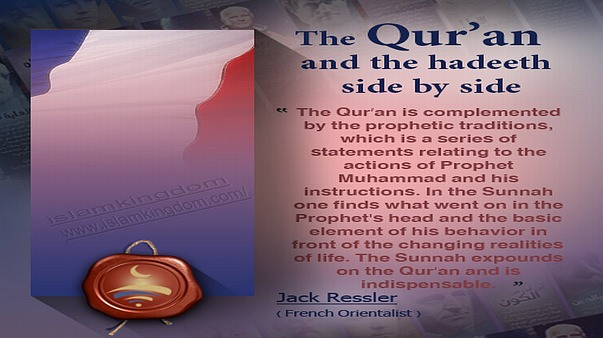 The Qur'an and the hadeeth side by side