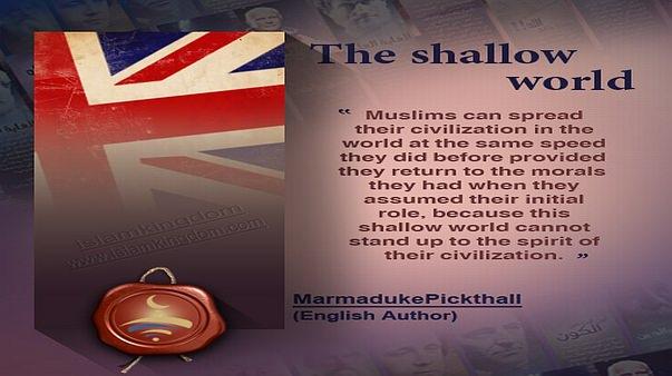 The shallow world