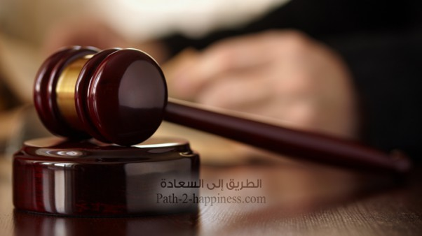Comparing between Islamic legislation and man-made laws