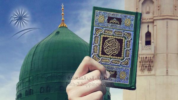 Seal of Prophet-hood: