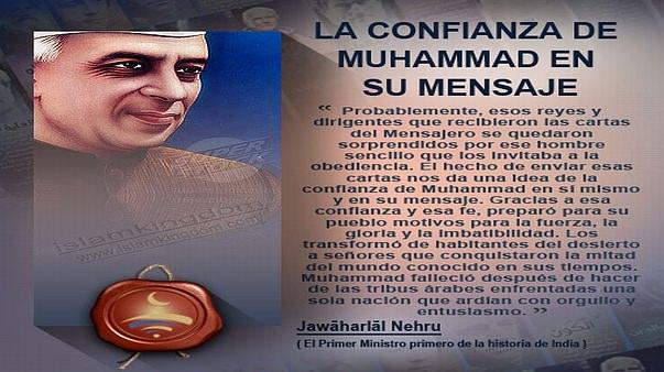 LA CONFIANZA DE MUHAMMAD EN SU MENSAJE
