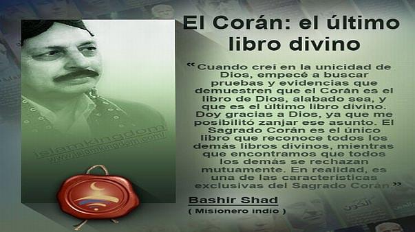 El Corán: el último libro divino