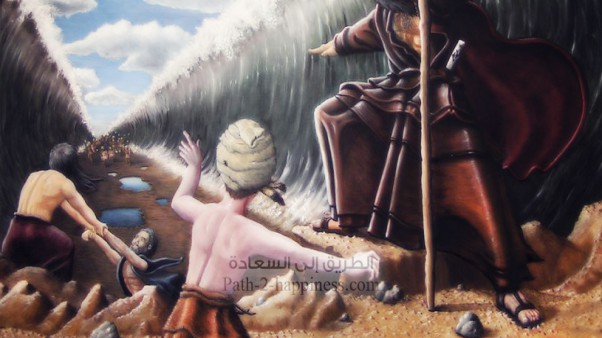 3-Moisés, que la paz sea con él:
