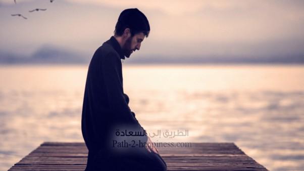 Las razones de la felicidad de la vida terrenal en el Islam
